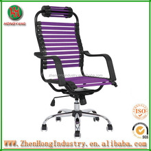 Elastic bandage chairs/Comfortable and breathable office swivel chairs