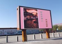 wind cooling 16mm pixels led hd xxx china video screen p4 led panel