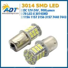 Bright model 78W smd auto parts