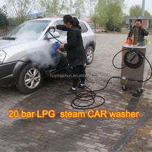 2015 CE no boiler gas 2 guns 20 bars mobile vapor cleaner/steam car wash business for sale