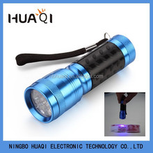 Portable 14 LED UV Flashlight