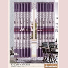 2015 New design sunblind fancy window curtain