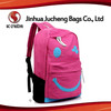 Hot sale high quality school bags latest school backpack bags