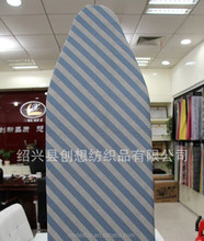 Cotton printing nano is three fabrics of ironing board Household items from maixiang textile co.,ltd