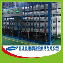 industrial ro system for solar pv silicon material cleaning