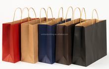 Exclusive Brown Kraft Paper Bag Wholesale with Paper Handle ,personalised gift paper bag