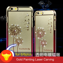 factory hot gold painting custom case for iphone5 back cover , pc case for iphone6/6plus