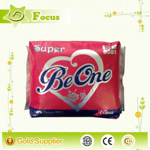 Cheap Sanitary Napkin Brand India, Free Sample Sanitary Pad Manufacturer in China
