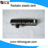 auto radiator plastic tank and car accessory for chrysler and auto parts for Cherokee/wagoneer