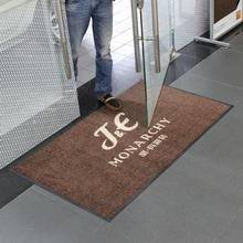 Brand Printed Logo Carpet with great price