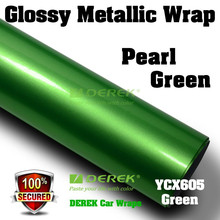 car wrap, vinyl film, automobile accessories protecting car