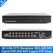 16Ch Full HD AHD DVR 720P/AHDM 960H Real Time CCTV Recorder With HDMI 1080P 16 Channel Hybrid DVR NVR Onvif 3531 Chips P2P View