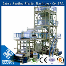 rotory die head cling film blow moulding machines for sale