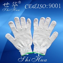 safety products cotton gloves falconry gloves cycling gloves