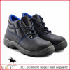 safety shoes china/safety diabetic shoes/personal protective equipment
