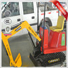/product-gs/suitable-for-big-mall-children-playground-amusement-toy-excavator-60211825475.html