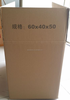 Customized paper wine box manufacture from China