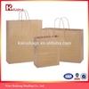 different types of brown paper kraft bag & brown kraft paper bags wholesale