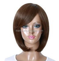 Fashion girls pretty style belle madame german synthetic hair wig