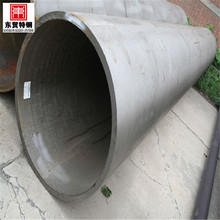 seamless carbon and alloy steel pipe