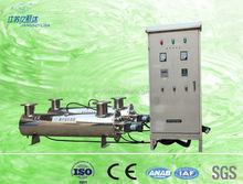 Drinking water automatically driven UV sterilization system