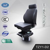 OEM Auto Driver Seats for Construction vehicles Seats TZY1-D2