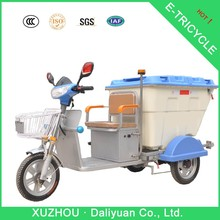 stylish comfortable small garbage truck