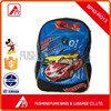2015 new design kids school bags for boys, wholesale child school bag for teenagers