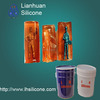 liquid rtv silicone rubber rtv for artificial stone rock mould making