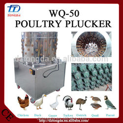 Brand new hair plucker on sale with high quality