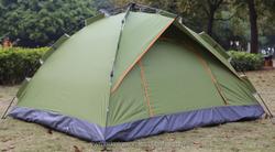 Auto sunshade tent (3-4person)