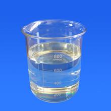 high quality plasticizer DBP for paint Dibutyl phthalate CAS: 84-74-2