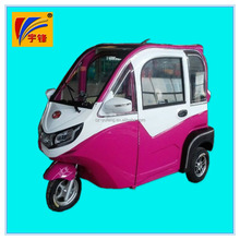 2015 YF LUBAO electrical three wheel vehicle