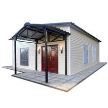 Duobang flaxible designs modular home prefabricated house