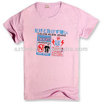 cheap couple shirts