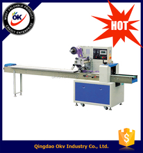 Automatic ball lollipop candy flow packing machine