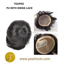 Brazilian Virgin Human Natural Hair PU Swiss Lace Closure Men's Toupee
