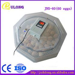 China Famous Brand Janoel JN5-60 chicken egg incubator for sale