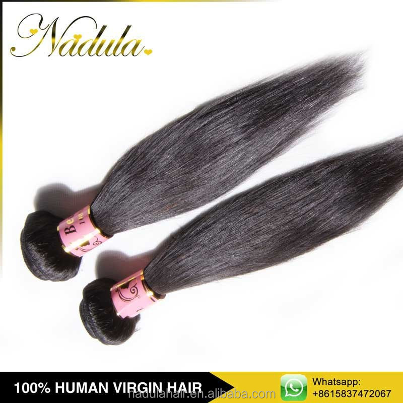 Wholesale Hair Extension Suppliers China 74