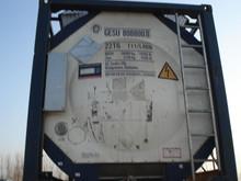2-Furan Methanol Suppliers