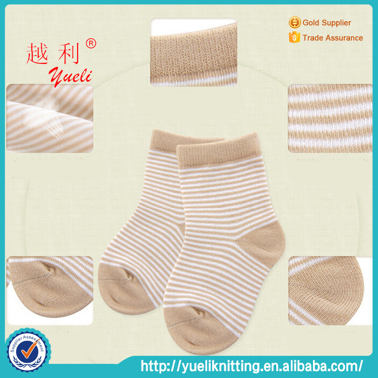 Baby sock modern dress sock packaging buy sock packaging dress sock