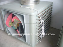 side-discharge evaporative air conditioner /air cooler used in textile , garment. electronic, food, toys and print workshop