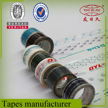 Custom promotional printing packing tape (company logo,contact info)