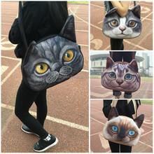 China Factory 2015 Cute 3D cat Animal PU Shoulder bag Crossbody Bag (BJO1263)