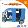 south america electric battery operated tricycle with 4 passenger seat
