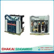 China's fastest growing factory best quality VCBI (VS1)-12 Series High-voltage Breaker,33kv circuit breaker