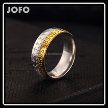 2015 New Fashion Two Tone Gold and Silver Stainless Steel Cross Jesus Punk Ring SCC0131