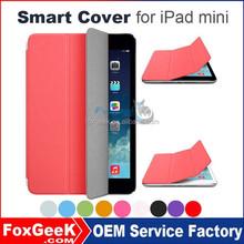 Multi-Colors 360 Degree Full Protector Stand Case for iPad mini 2, Magnetic Wakeup/Sleep Leather Case for Apple iPad mini 3,4