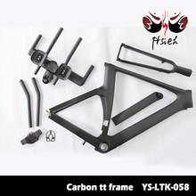 Ironman triathlon tt frame with full carbon fiber material