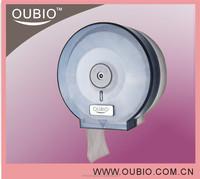 Jumbo roll paper towel dispenser MJ201-2